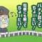 【月曜から夜ふかし】千葉県の銚子鉄道…総売上の7割が〇〇な件&『電車を止めるな!』とは…